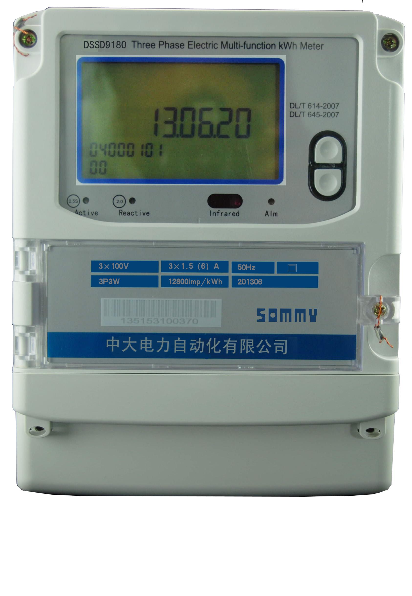 dtz9180三相电子式多功能电能表-多功能电力仪表